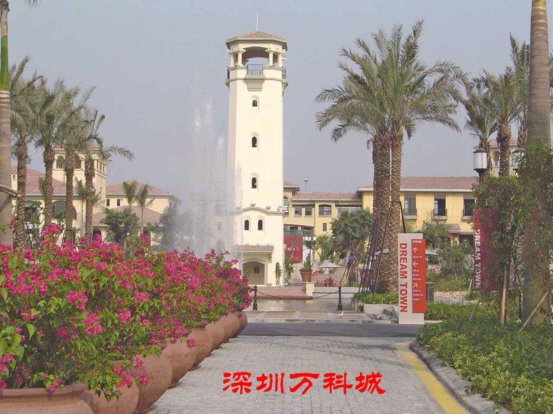 深圳万科城